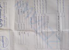 Best price! Kia Sephia 1995 for sale