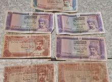 عملات سلطنة عمان قديمه