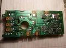 جرادات للالكترونيات لصيانة الاجهزة الالكترونية والكهربائية والصوتيات