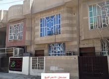 بغداد / حي اور / قرب النادي العربي والشارع الرئيسي لنادي النفط
