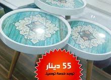 اطقم الطاولات التركية الاصلية 3D