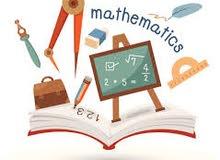 مدرس رياضيات خصوصي لطلاب التوجيهي وكافة المراحل