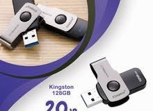 اقوى العروض والاسعار على جميع الفلاشات USB Flash Drives بسعات مختلفة حرق الاسعار