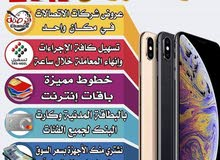 I phone X_256_GB  +Aplle watch_36_KD 									I phone X_256_GB 29_KD