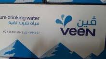 مياه شرب - توصيل مجاني للمنازل والمحلات والمساجد