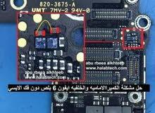 مهندس صيانه نقالات سودانى الجنسيه