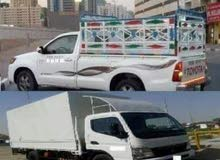 call for movers packers in Dubai 0502496720 Ali