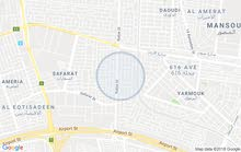 apartment for rent located in Baghdad