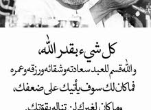 مسؤول مكتبه عربي انجليزي