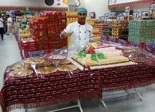 خباز انواع الخبز العربي ابيض وبر وخبز مصري وخبز صغير ومعجنات وكورسان وبدزا