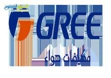 تكييفات جري الاستوائية بأقل سعر في مصر موديل 2016 فريون جديد