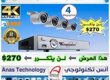 أقوى عروض كاميرات المراقبة في اليمن 775230941 بدقة 4MP وبتقنية عرض 4K