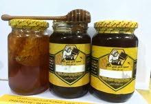 جمعيةالأمل شحات لجميع انواع العسل  سدر زعتر ربيع من أثل درياس كافور حنون  شبرو