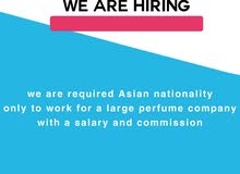 we are required Asian nationality only to work
