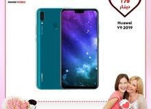 هديه عليك وهديه علينا Huawei Y9 2019 من اشرف موبايل