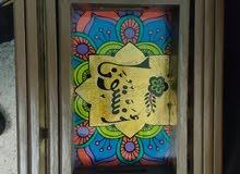 صواني تقديم تحفه وممكن تستخدم ك لوحات  عاديه