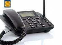 الهاتف المنزلي الذكي