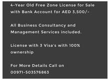 4 Year Old Free Zone License for Sale with Bank Account