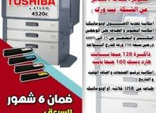 TOSHIBA STUDIO 4520 بيع ماكينه ستديو