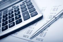 إعداد القوائم الماليه وتقديم اقرارات الزكاه والضريبه