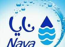 مياه نايا عروض اسعاااار وتخفيض