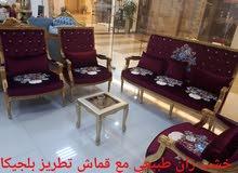 تنزيلات على الاطقم المصرية والانتيكات وغرف النوم بمناسبة شهر رمضان