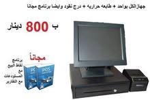 أنظمة نقاط البيع والمستودعات