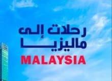 اجمل وارخص رحلات الى ماليزيا