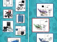 عيادات طبية مجهزة بالكامل بالاقساط وبسعر الكاش