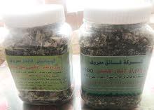 شاي اعشاب وعلاج