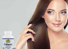 Collagen...... كولاجين مع فيتامين سي للبشره المنتج الأصلي