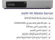 رسيفر بين سبورت الجديد 4K للبيع