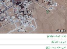 570 م المفرق الخالدية عليها بناء أساسات عظم شارع معبد دفعة وأقساط من المالك