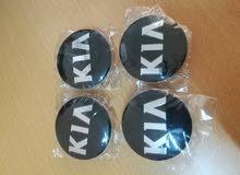Kia wheel center hub caps