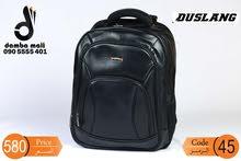 شنط لابتوب Duslang Laptop Bag