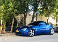 80,000 - 89,999 km mileage Nissan 350Z for sale