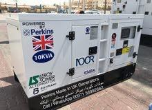 10KVA Perkins made in UK Generators - مولدات كهرباء بيركنز