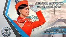 دورات ودبلومات متخصصه بالطيران والحجوزات