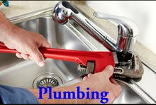 we are providing all types of plumbing services