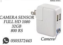 كاميرات مراقبة مخفية واي فاي (Wifi) على شكل شاحن جوال