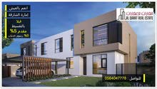 Under Construction Villas Homes for sale in Sharjah consists of: 2 Rooms and 3 Bathrooms