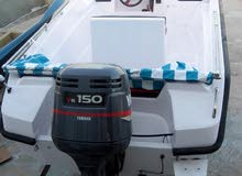 A Motorboats that condition is New is for sale
