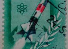 الصاروخ العربي الاول