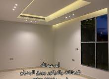 معلم دهان بجدة، 0559550927  معلم دهانات جده  معلم بوية في جدة  معلم بويات جدة