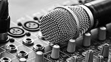 تأجير أجهزة صوتية للمؤتمرات و الحفلات