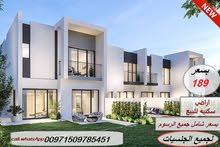 ارض سكنية للبيع  لجميع الجنسيات بسعر شامل كل شي يبلش من (189) الف درهم شامل كل شي