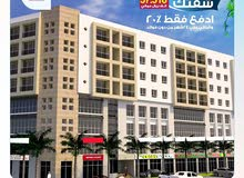 First Floor apartment for sale in Muscat