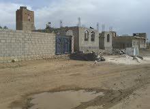 للبيع ارض بالقرب من مستشفى زايد بصنعاء