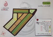 أرخص أرض سكنية في منطقة الياسمين .. سارع وتملكها الآن