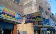 مصنع مياه في الهاشميه الغربيه قرب البنك الإسلامي .